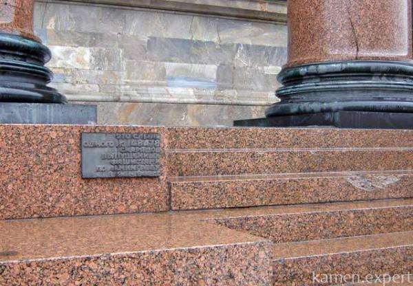 Ступени соора и колонны из красного гранита