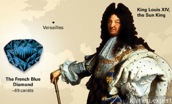 Алмаз Людовика XIV