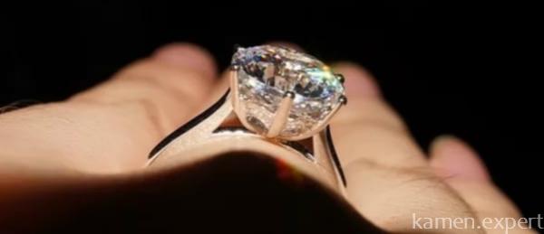 Бриллиант не прозрачный