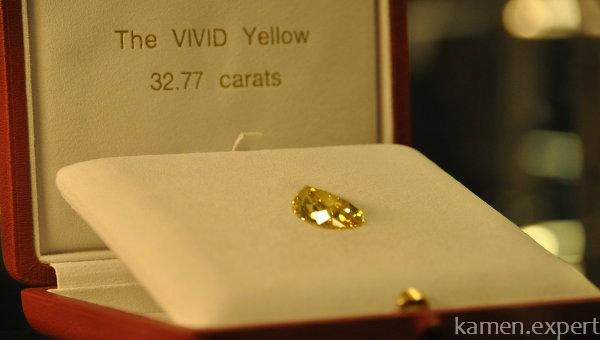 Ярко-желтый камень