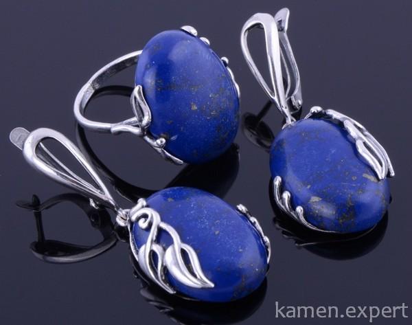 Комплект с синими камнями